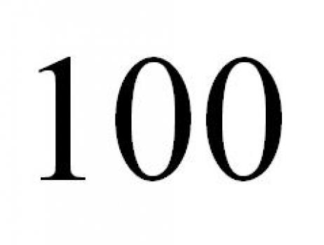 100 листов в упаковке